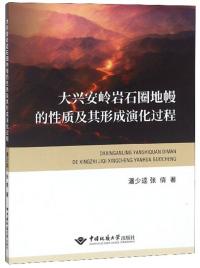 正版现货 工程地质手册(第五版) 工程地质岩土工程系统资料数据 岩土工程勘察设计 新版