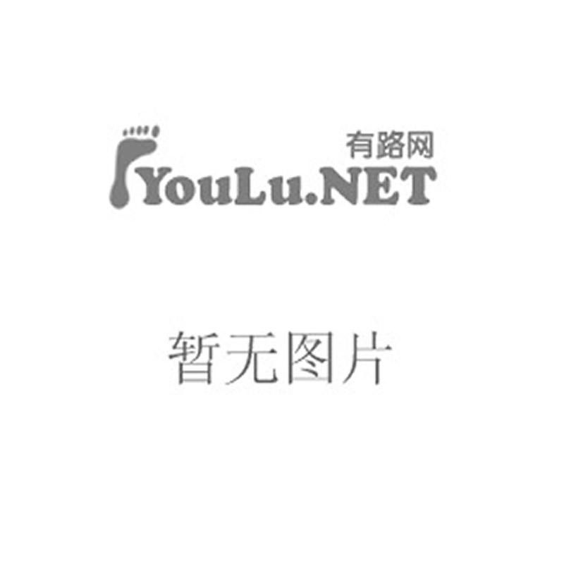 中华武林著名人物传(全四册)
