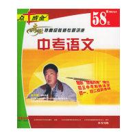 VCD出奇制胜特高级教师专题讲座6碟装/点十成金
