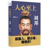 【全3册】杜月笙全传台湾版 百科史学·传记丛书 (上、中、下)中国现代人物传记书籍