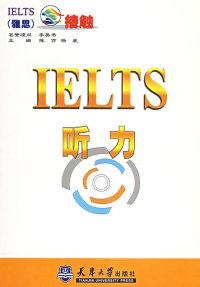 IELTS 听力