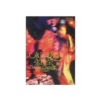张国荣跨越97风再起时演唱会 精装2碟(DVD)