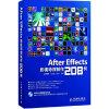 After Effects影视特效制作208例