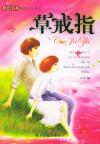 橙色书坊网络文学丛书(全三册)