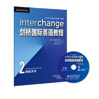 剑桥国际英语教程(第5版)(测试用书)(2)