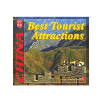 CHINA Best Tourist Attractions(精)/中华风物:中国旅游巡览