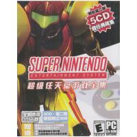 CD-R超级任天堂游戏全集(下)