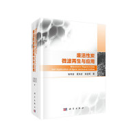 废活性炭微波再生与应用