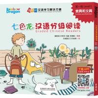 七色龙汉语分级阅读.第一级:家具和文具(套装共5册)