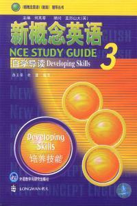新概念英语(3)自学导读