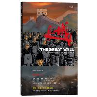 长城 张艺谋执导,马特·达蒙主演同名电影 (The Great Wall:Last Survivor)