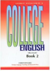 大学英语教程(第二册)(修订本)
