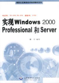 计算机初级操作员试题汇编Windows XP, Office XP, IE 6.0
