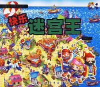 快乐迷宫王:航海王