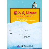 嵌入式Linux--硬件、软件与接口