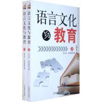 海洋与中国丛书:陆岛网络(上中下)
