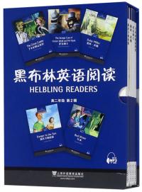 黑布林英语阅读(高二年级 第2辑 套装共5册)