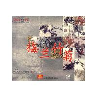 梅兰竹菊4片装(VCD)