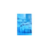 洁净室检测技术理论与工程实践