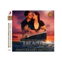 泰坦尼克号电影原声 音乐百年纪念版 (CD)