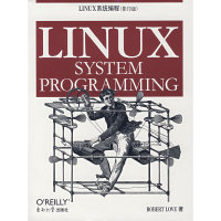 Linux系统编程(影印版)