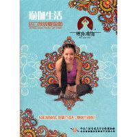 瑜伽生活 站立组恢复瑜伽 (DVD)