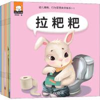 幼儿情商、行为管理亲子绘本(1)(10册)