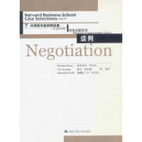 谈判--哈佛商学院案例精选集(英文影印版)商务基础系列