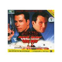 泰盛文化 断箭BROKEN ARROW(VCD)
