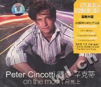 彼德·辛克蒂月亮上(厚盒)(CD)
