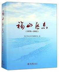 西域文库·典籍编:新疆图志(套装共5册)