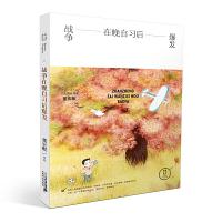 少年长江系列 战争在晚自习后爆发