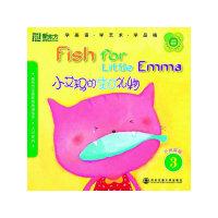 新东方生命教育美语绘本3.人己系列:小艾玛的生日礼物(附DVD)--新东方大愚英语学习丛书