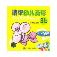 清华幼儿英语3b(VCD)