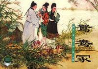 中国戏曲故事(一)