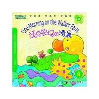 新东方生命教育美语绘本6.人己系列:沃克农场的清晨(附DVD)--新东方大愚英语学习丛书