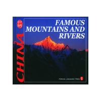 FAMOUS MOUNTAINS AND RIVERS(中国名山大川)