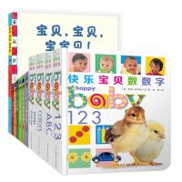 童立方·小宝宝躲猫猫双语洞洞纸板游戏书猜猜我是谁:什么是圆形的?