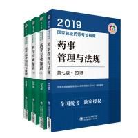 英汉药理学辞典