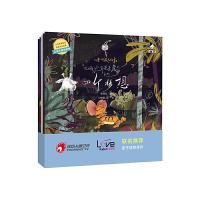 儿童情绪管理和性格培养:心灵成长绘本(全5册)