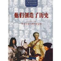他们创造了历史:从文艺复兴到启蒙运动:公元1492年~1789年