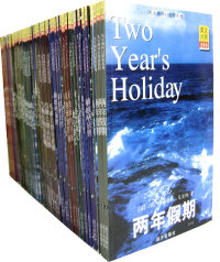 英汉对照凡尔纳科幻探险小说系列(全套122册)