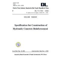 水工混凝土钢筋施工规范 DL/T 51692002 英文版