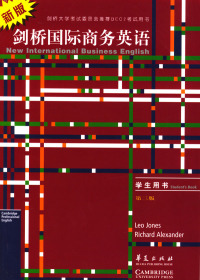 新版剑桥国际商务英语 第三版(学生用书)