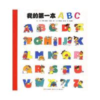 我的第一本:ABC