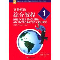 商务英语综合教程(1)学生用书