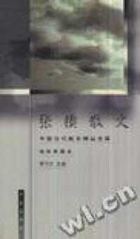中级英语百日通丛书:中级英语常用词句翻译要点