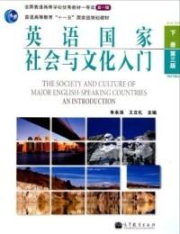 英语国家社会与文化入门(下册)(第三版)(内容一致,印次、封面或原价不同,统一售价,随机发货)