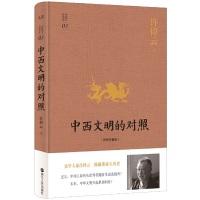 许倬云说历史系列三:中西文明的对照(精装珍藏版)