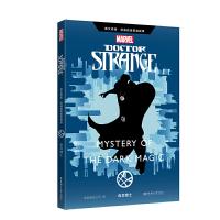 英文原版漫威超级英雄故事.奇异博士Doctor Strange:Mystery of the D